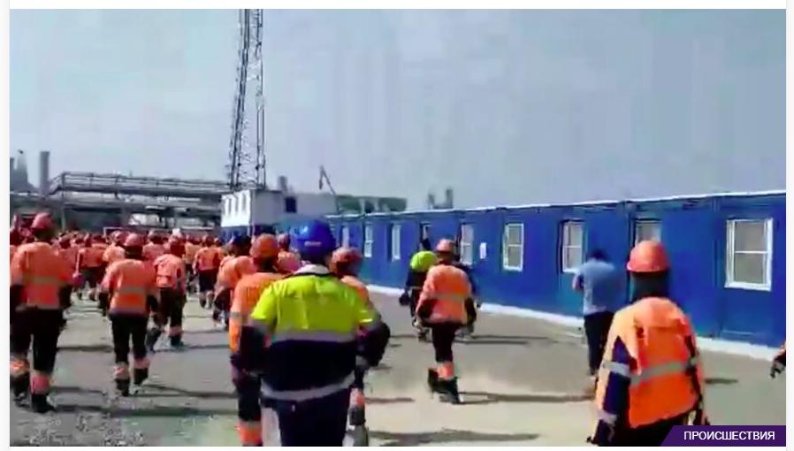 Вахтовики устроили погром на Амурском ГПЗ «Газпрома»