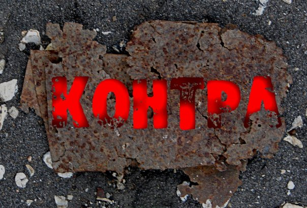 Россия исчерпала лимит на ко…