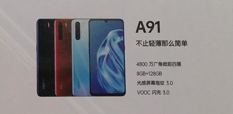 Постер раскрыл оснащение смартфонов OPPO A91 и A8