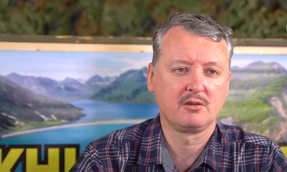 Стрелков объяснил, что сдерживает Украину от зачистки ЛДНР