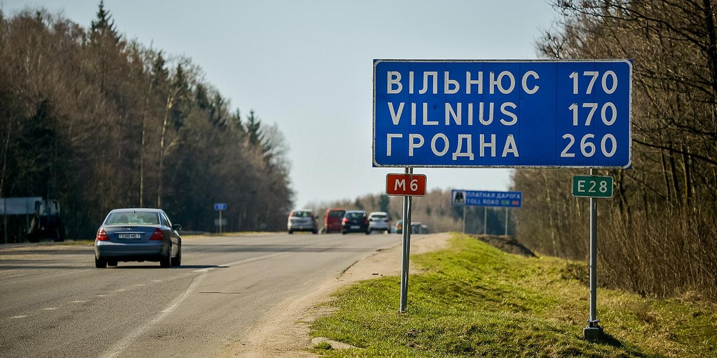 Испугавшиеся госпереворота белорусы бегут в Литву и Польшу Беларусь,Литва,Митинги,Политика,Мир,Польша