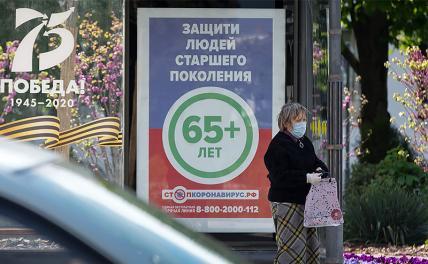 Пенсионная реформа продолжает портить жизнь Путину — даже отменить не дают