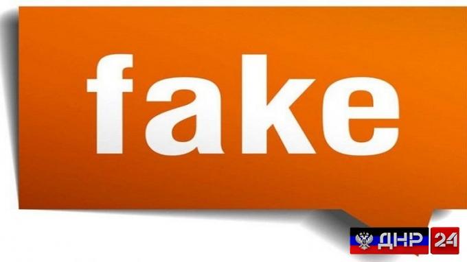 В органы власти поступил фальшивый указ Главы ДНР