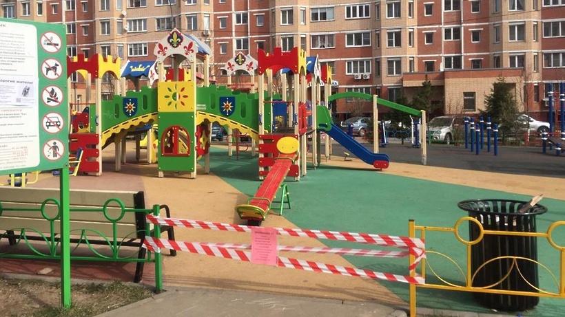 Детские площадки закрывают в Московском регионе из‑за коронавируса