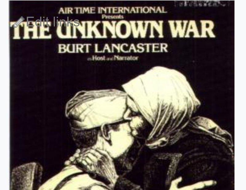 Великая Отечественная, Неизвестная Война, или Unknown War