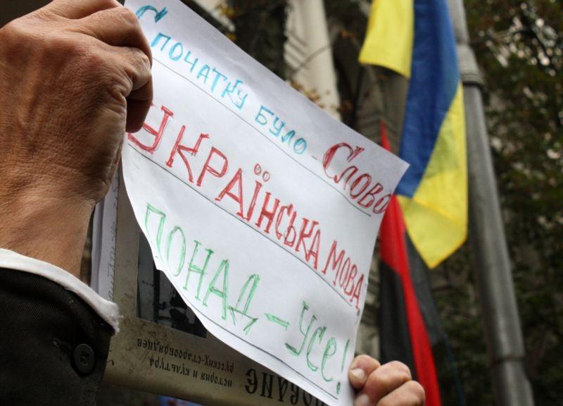 Зрада: послы Британии и Канады на Украине осудили запрет во Львове русского языка