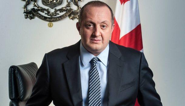 Грузия выразила соболезнование «народу Украины» в связи с «трагедией на Украине» | Продолжение проекта «Русская Весна»
