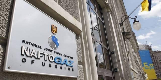 """""""Нафтогаз"""" объявил о рекордн…"""