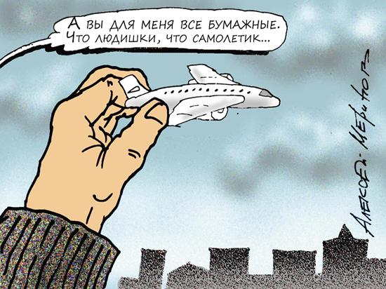 """""""А яранга все дальше и дальше"""": Главу Якутии после скандала в самолете """"отбила"""" жена со справкой"""