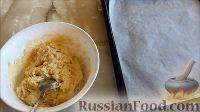 Фото приготовления рецепта: Яблочное печенье - шаг №3