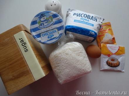 Приготовление рецепта Пряники кокосовые шаг 1