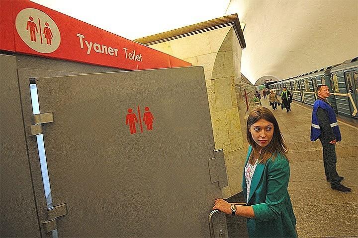 В московском метро открылись новые туалеты