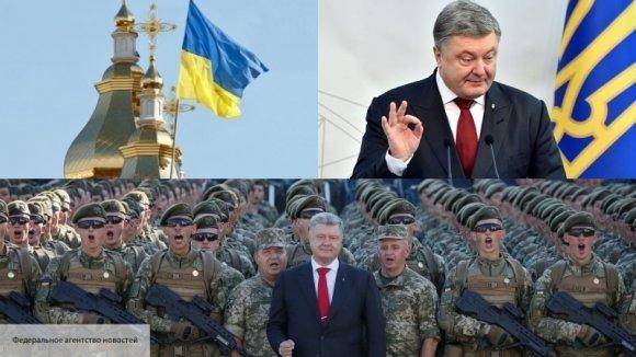 «Потопят Украину в крови»: эксперт рассказал, к чему приведет попытка Порошенко «отомстить» РФ