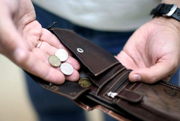 Привычки, которые мешают быть богатым