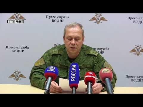 Украинская армия доказала, что она состоит не из военнослужащих, а из убийц — Басурин