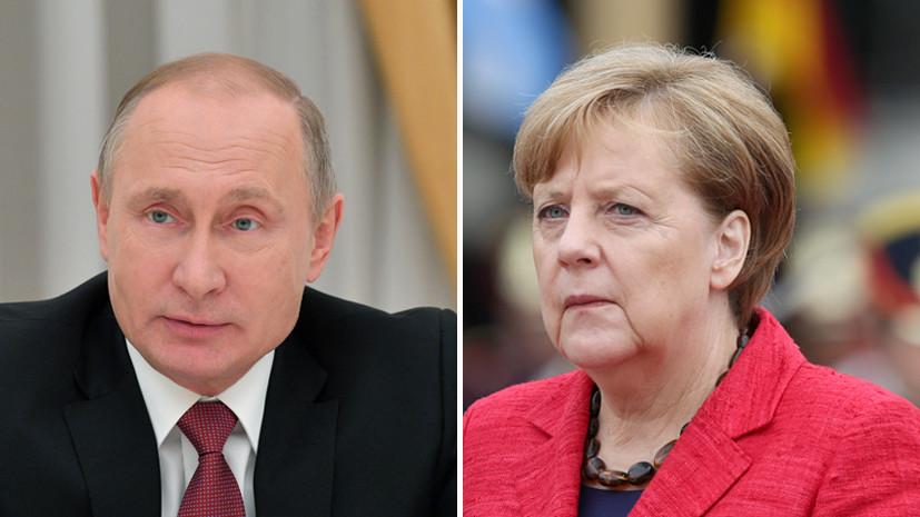 «Киев целенаправленно затруднял работу»: Путин объяснил Меркель причины ухода российских офицеров из СЦКК