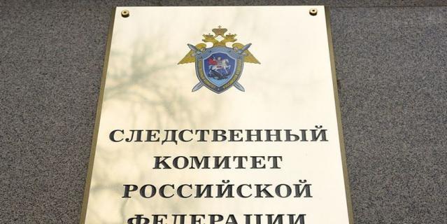 В Ленобласти предъявлено обвинение главному инженеру завода, где произошёл взрыв