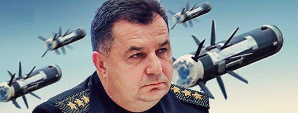 """Секта свидетелей """"джавелинов…"""