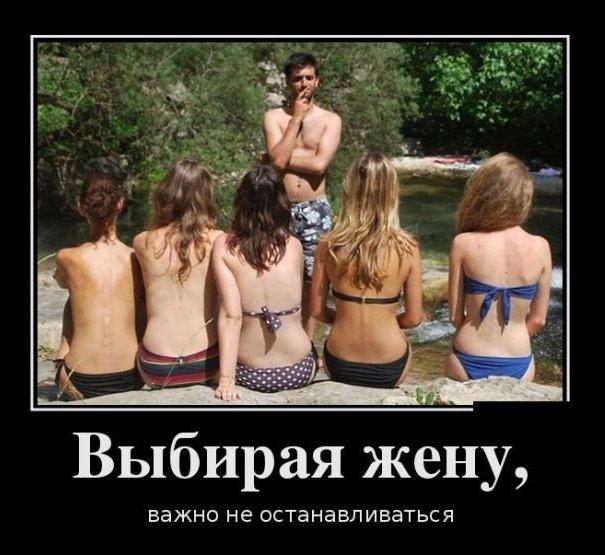 Девушки сначала не думают, а потом думают, почему они не думали, когда надо было думать?..