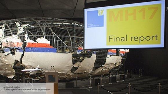 В Германии рассказали о причастности США к катастрофе MH17 под Донецком