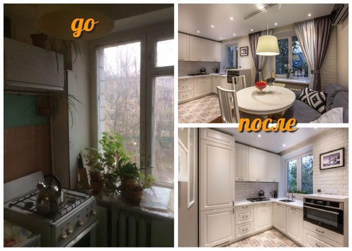Фантастическое преобразование имеющегося пространства в кухню-гостиную.