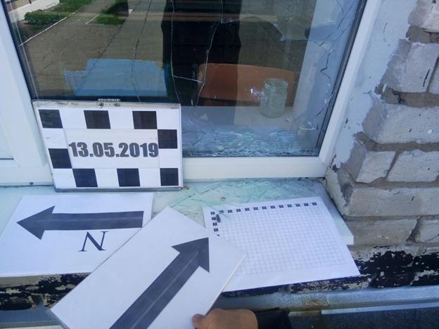 Последние новости Новороссии: Боевые Сводки ООС от Ополчения ДНР и ЛНР — 14 мая 2019 украина