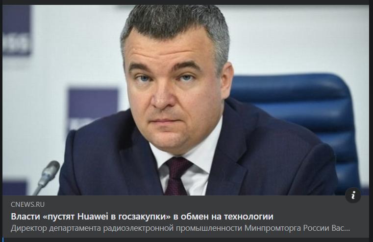 """И еще об """"импортозамещении"""" и поддержке отечественных производителей. власть,импортозамещение,общество,россияне,Чиновники"""