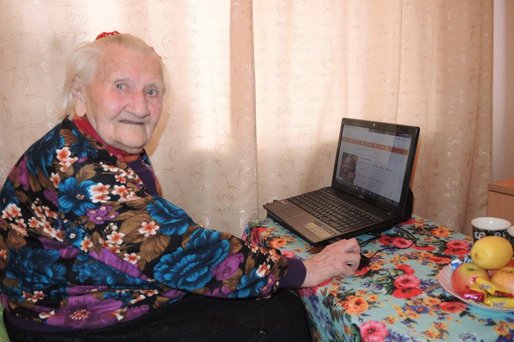 100-летние ветераны осваивают Интернет