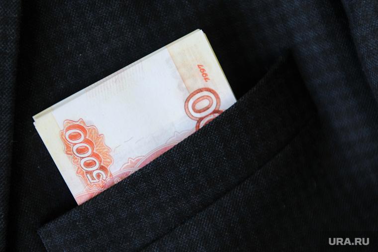 Новая категория россиян получит выплату почти в 70 тысяч рублей власть,дотации,общество,россияне