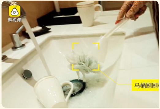 В китайских пятизвездочных отелях посуду мыли туалетными ершиками