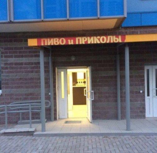 В это время в России