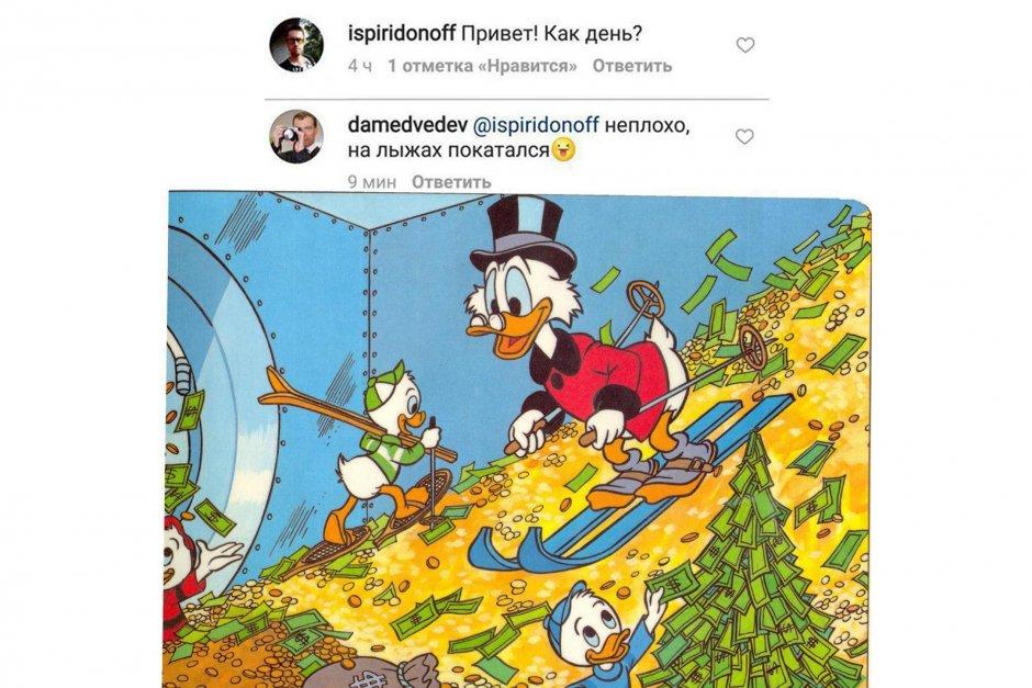 Как социальные сети отреагировали на акцию в Москве