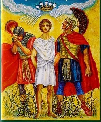 СвÑтой мученик Трифон