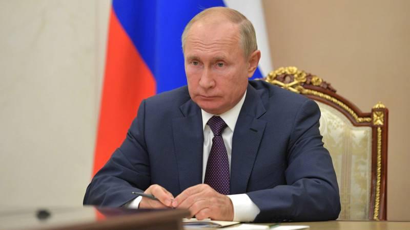Путин: Россия будет добиваться углеродной нейтральности к 2060 году Экономика