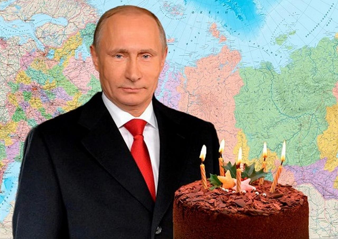 Подарок Путину на день рожденья. Клим Подкова  фельетон