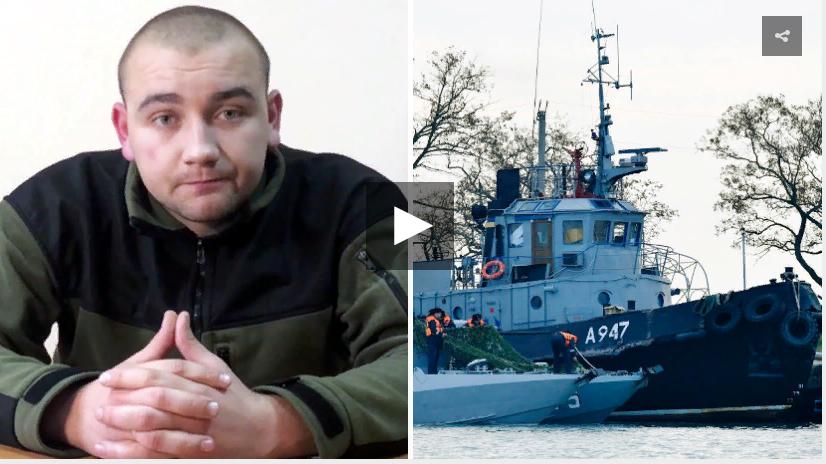 «По прямому указанию властей»: провокацию кораблей ВМС Украины в Керченском проливе координировали сотрудники СБУ