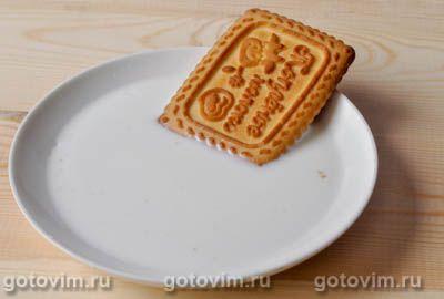 Песочное пирожное без выпечки, Шаг 01