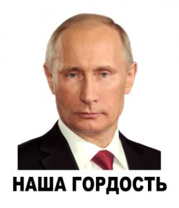 """Новая тема для сочинений в школах Британии: """"Путин хуже Гитлера?"""""""