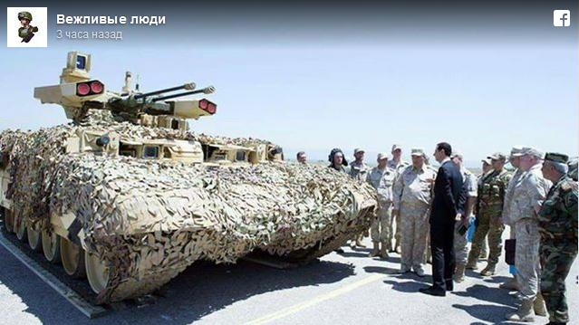 На российской базе в Сирии з…