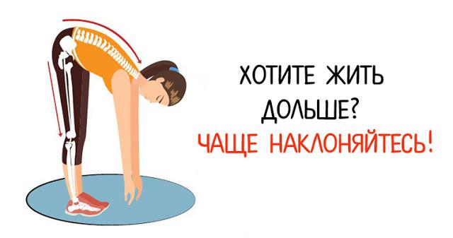 Эти 3 упражнения помогут нам жить дольше