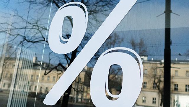 Банки прогнозируют падение средней ставки по ипотеке ниже 10% в 2017 году