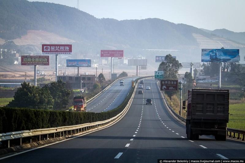 Дороги Китая