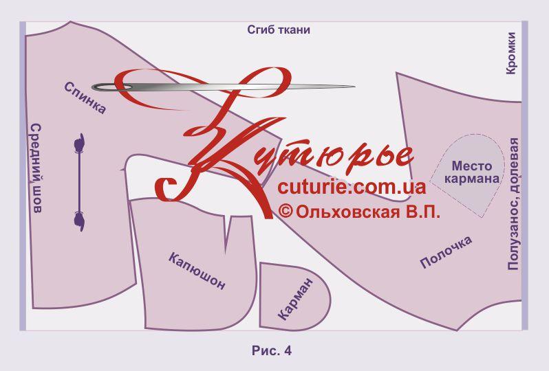 Пальто-худи цельнокроеное - учимся шить и кроить самостоятельно с нуля женские хобби