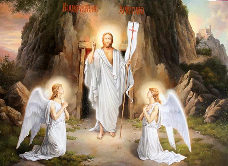 С воскресением господним картинки