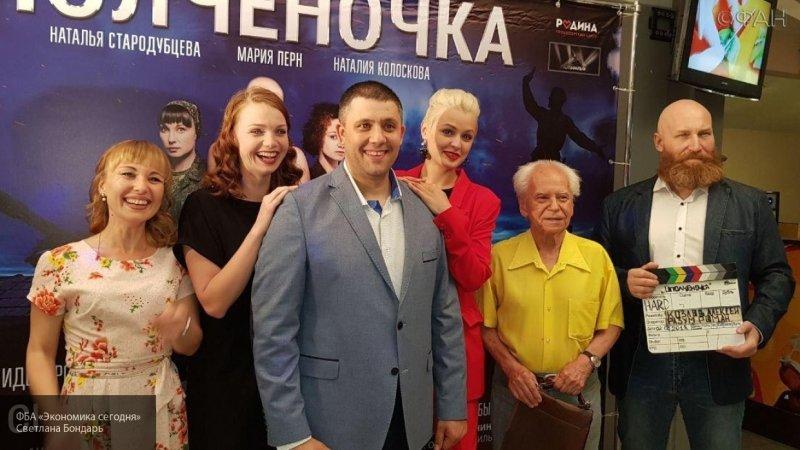 Украина запретила въезд в страну еще четырем актерам из России