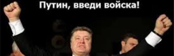 В Киеве признали, что Россия не пришла на войну с Украиной
