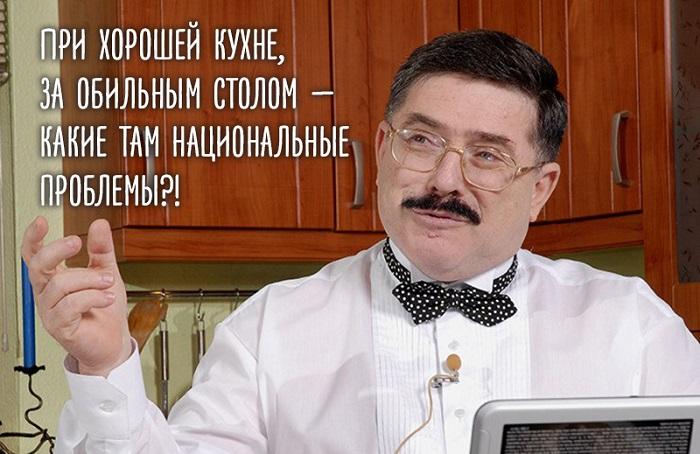 Как заваривает чай Борис Бурда