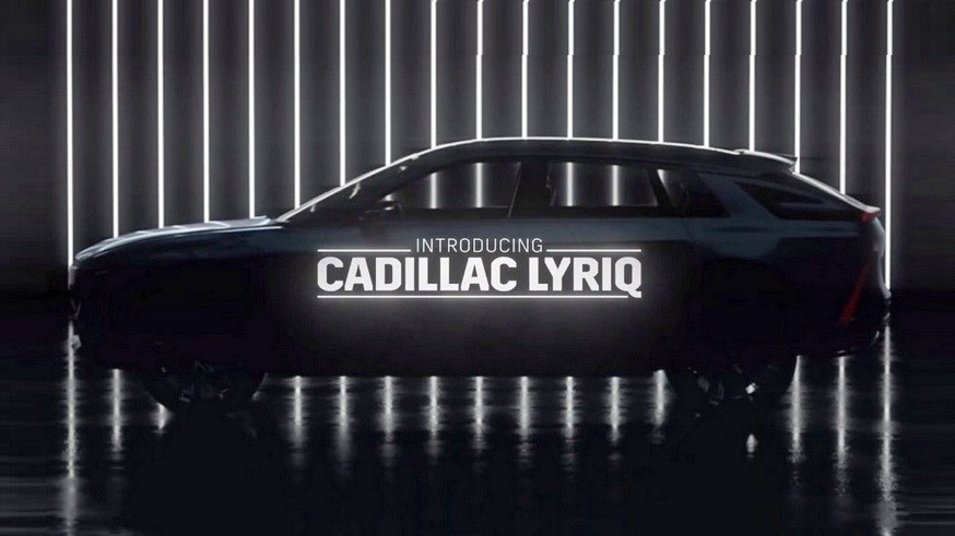 Cadillac готовится к презентации Lyriq: появился новый тизер кроссовера авто,авто и мото,водителю на заметку,машины,новости автомира,Россия