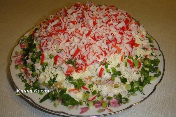 Салат «Крабовая шубка» с яблоком и сыром — вкусно и красиво