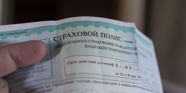 В России вступил в силу зако…